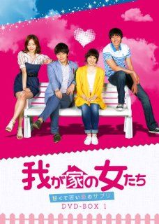 Japanese TV Series   My Bittersweet Life (Wagaya No Onna Tachi Amakute Nigai Koi No Suppli) DVD Box 6 (6DVDS) [Japan DVD] KEDV 330 Movies & TV