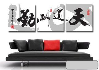 God helps those who help themselves calligraphy calligraphy and painting murals fashion Frameless paintings canvas modern art of three pieces