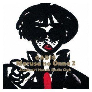 Toshiyuki Honda   GADIS Marusa no Onna 2 [Japan LTD CD] TOCT 11613 Music