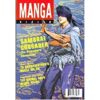 Manga Vizion Vol. 3, No. 3: Hiroi Oji (Samurai Crusader), Rumiko Takahashi (Rumic Theater), Blink) Keiko Nishi (Blink, Ryoichi Ikegami (Samurai Crusader), Rumiko Takahashi(Rumic Theater): Books
