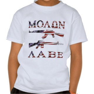 Molon Labe Come And Take Them Tshirt