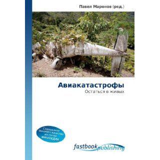 Aviakatastrofy: Ostat'sya v zhivykh (Russian Edition): Pavel Maronov: 9786130112677: Books
