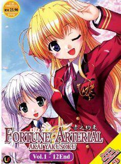 Fortune Arterial Akai Yakusoku Complete Anime Series DVD + CD (Japanese audio with English subtitles.) Daisuke Ono, Munenori Nawa, Yasutoshi Irisawa Movies & TV