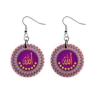 Allah Islam God Muslim Arabic Islamic Earrings 1 Inch Buttons 13529281: Dangle Earrings: Jewelry