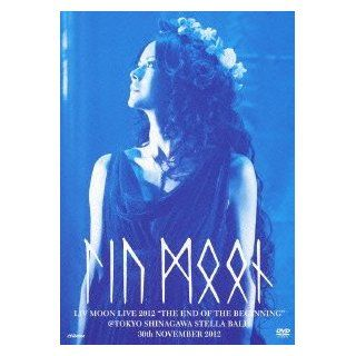 Liv Moon   Liv Moon Live 2012 The End Of The Beginning [Japan DVD] VIBL 661 Movies & TV