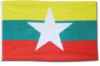 Myanmar (2010)   3' x 5' Polyester Flag : Outdoor Flags : Patio, Lawn & Garden