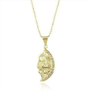 Allah Necklace Pendant Women's Men's Religious Spiritual Islamic Muslim Jewelry. FREE CHAIN NECKLACE INCLUDED.: Jewelry