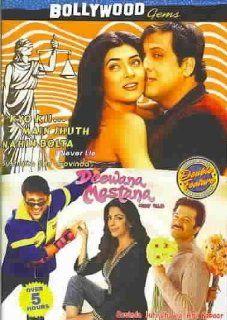 Deewana Mastana: Govinda, Anil Kapoor, Juhi Chawla: Movies & TV