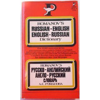 Romanov's Russian English English Russian Pocket Dictionary (English and Russian Edition) Wedel Romanov 9780671831226 Books