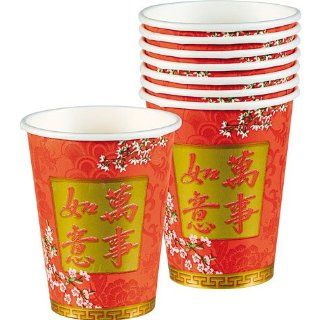 Chinese Paper Cups 8ct Toys & Games
