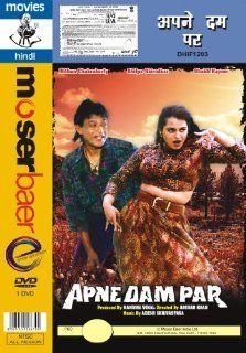 Apne Dam Par: SHILPA SHIRODKAR, SHAKTI KAPOOR MITHUN CHAKRABORTY: Movies & TV