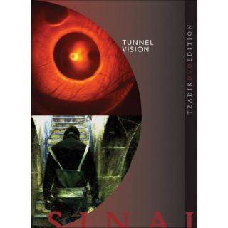 Tunnel Vision The Underground Films by Raz Mesi