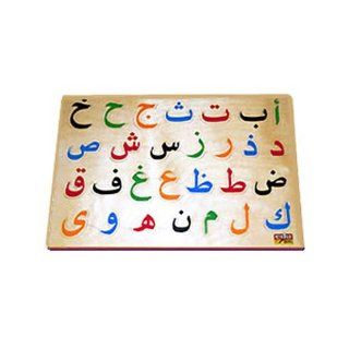 Arabic Alphabet Board Puzzle: Edu4Fun: 6221026120006:  Children's Books