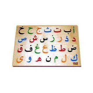 Arabic Alphabet Board Puzzle: Edu4Fun: 6221026120006:  Children's Books