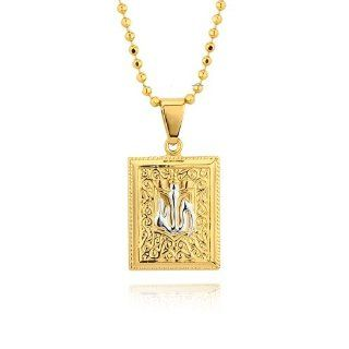 Allah Necklace Pendant Gold Tone Women's Men's Religious Spiritual Islamic Muslim Jewelry (Necklace Chain Style Might Vary From Picture and Will Be Chosen Based on Availability) Jewelry