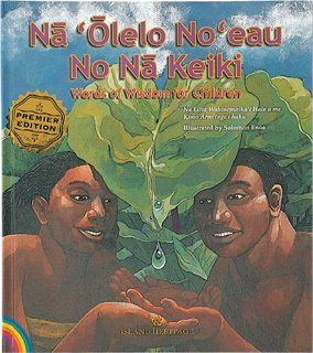 Na 'Olelo No'eau No Na Keiki: Words Of Wisdom For Children: Kimo Armitage, Lilia Wahinemaika'i Hale, Solomon Enos: 9780896104648: Books