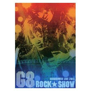 Granrodeo   G8 Rock Show (3DVDS) [Japan DVD] LABM 7131 Movies & TV