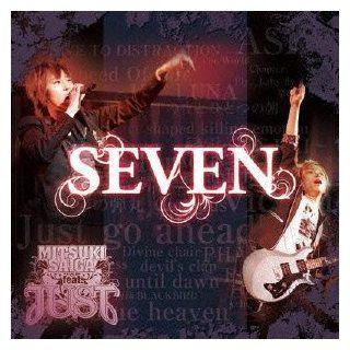 JUST BEST ALBUM SEVEN(3CD+DVD) Music