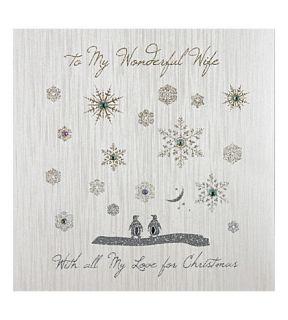 FIVE DOLLAR SHAKE   My wondeful wife Christmas card