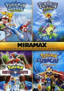 Pokemon Collectors Set (DVD)   Shopping