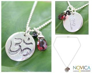 Sterling Silver Yoga Tree Pose Garnet and Onyx Necklace (Thailand